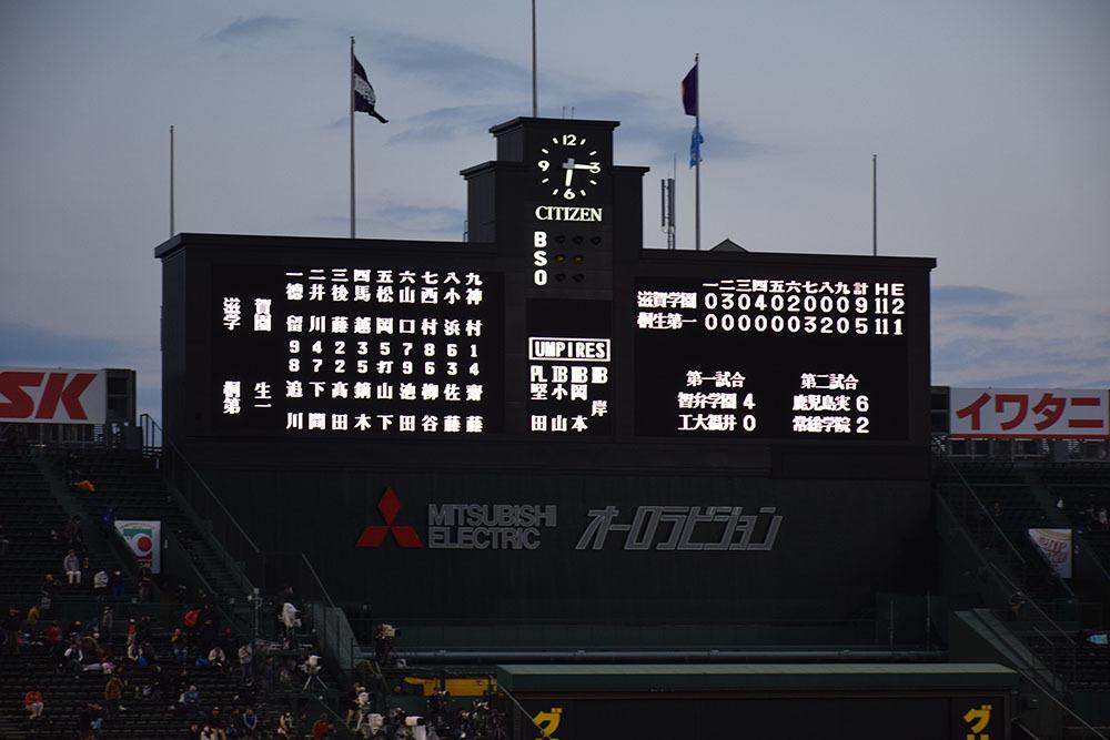 第88回選抜高校野球大会 観戦備忘録_e0158128_21015752.jpg