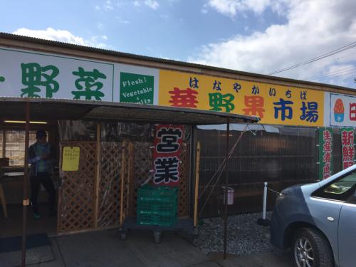 久喜にフルーツパフェライド_a0337029_20575947.jpg