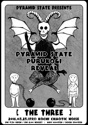 ★ 03月25日(金) [ THE THREE / curator : PYRAMID STATE ]_f0004730_16334870.jpg