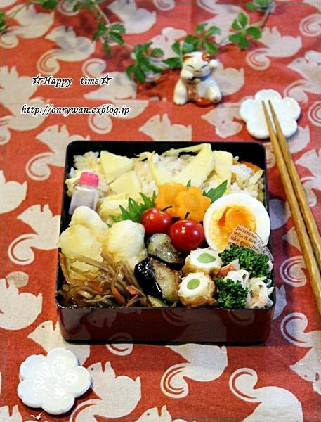 筍ご飯弁当と苺酵母♪_f0348032_18343398.jpg
