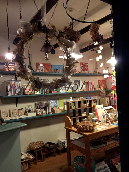 Zのお隣の雑貨屋さん「Fabrique451」さん、3/27(日)閉店されます_a0017350_10591326.jpg