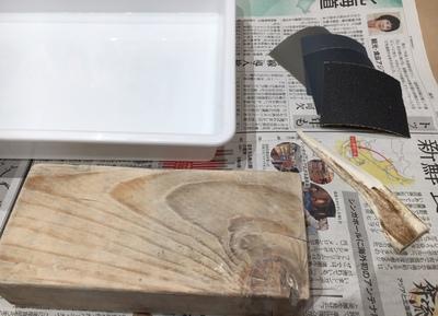 エゾシカの角製ペーパーナイフ!_f0189650_1823569.jpg