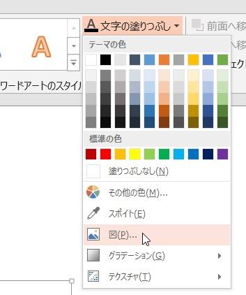 b0186959_2039975.jpg