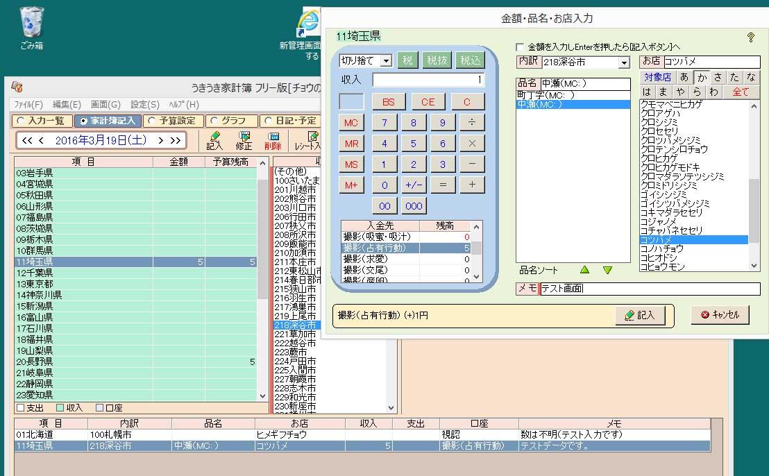 c0043361_22471673.jpg