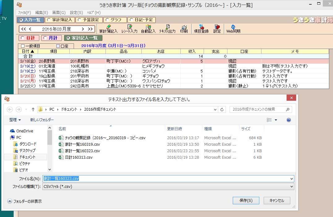 c0043361_2315136.jpg