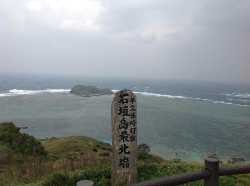 石垣島やちむん『太朗窯』入荷しました。_b0153663_16272596.jpeg