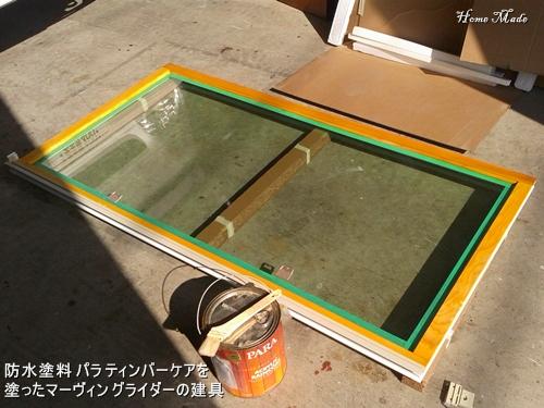 ガラスが割れたら、交換です_c0108065_9302295.jpg