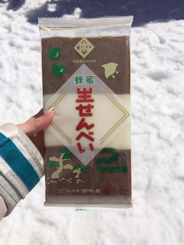 モリスポ試乗会⭐︎ホワイトピア高鷲_c0151965_22241812.jpg