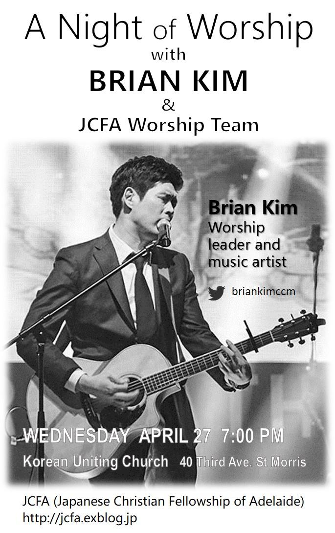 コンサートのお知らせ:Night of Worship with Brian Kim_f0234165_9495647.jpg