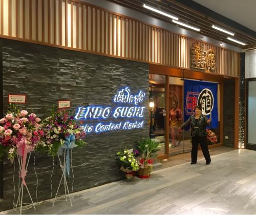 遠藤さんバンコク店オープン!!!バンコクおすすめお寿司 安くて美味しい!ラピスラズリーと像さんに願いを込めて♡_f0355367_02290724.jpg