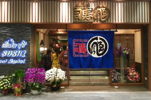 遠藤さんバンコク店オープン!!!バンコクおすすめお寿司 安くて美味しい!ラピスラズリーと像さんに願いを込めて♡_f0355367_14444556.jpg