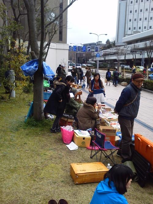2016/3/20  第39回 金沢一箱古本市!_d0018868_2334983.jpg