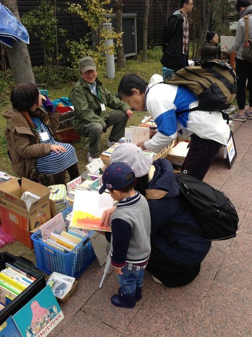 2016/3/20  第39回 金沢一箱古本市!_d0018868_2391394.jpg