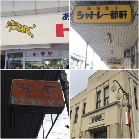 彦根へ_c0192970_12481631.jpg