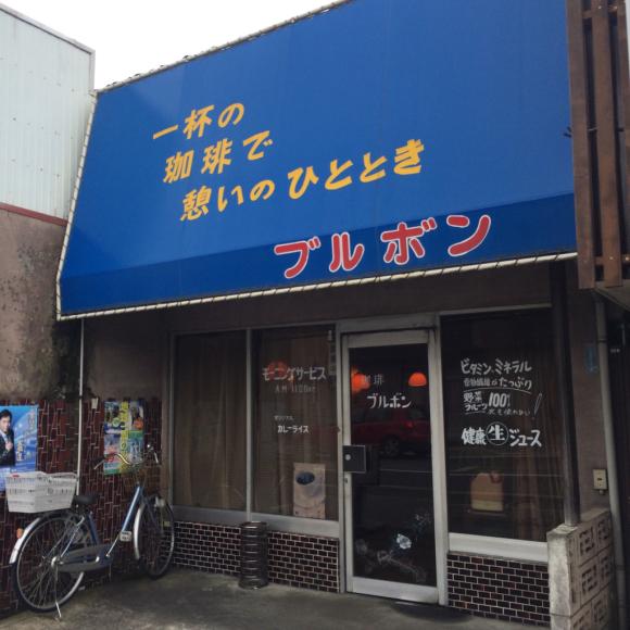 長浜へ_c0192970_13345229.jpg