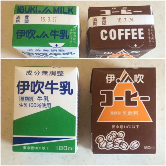 おみやげ_c0192970_14033154.jpg