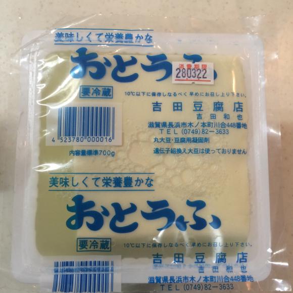 おみやげ_c0192970_14033287.jpg