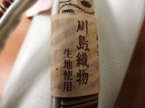 おススメkimono達_b0159571_1653856.jpg