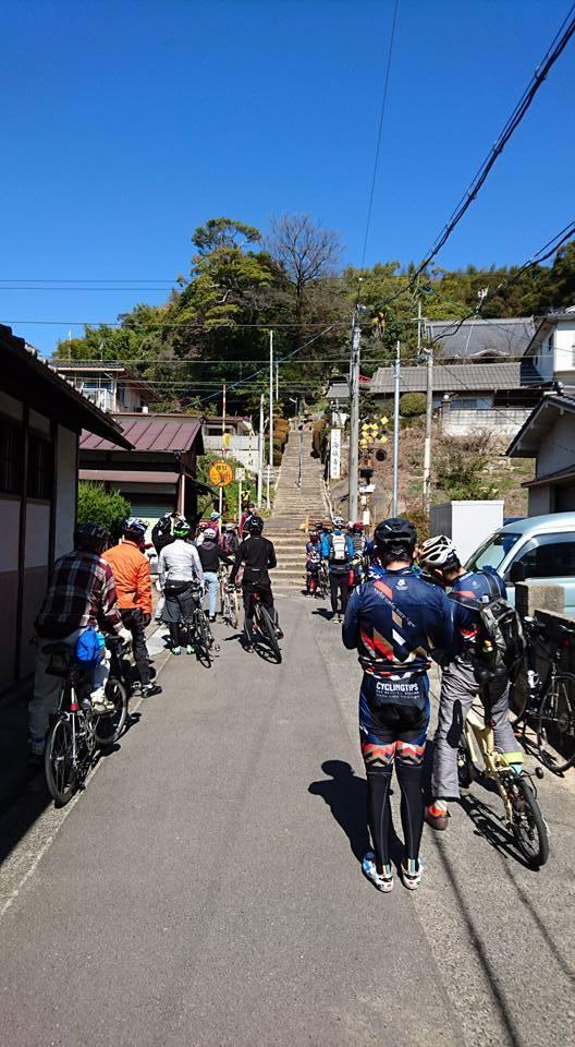 3月21日 「voyAge cycling\'西国街道史跡サイクリング\'076」 の日記_c0351373_10412945.jpg