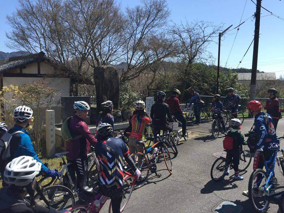 3月21日 「voyAge cycling\'西国街道史跡サイクリング\'076」 の日記_c0351373_10472378.jpg
