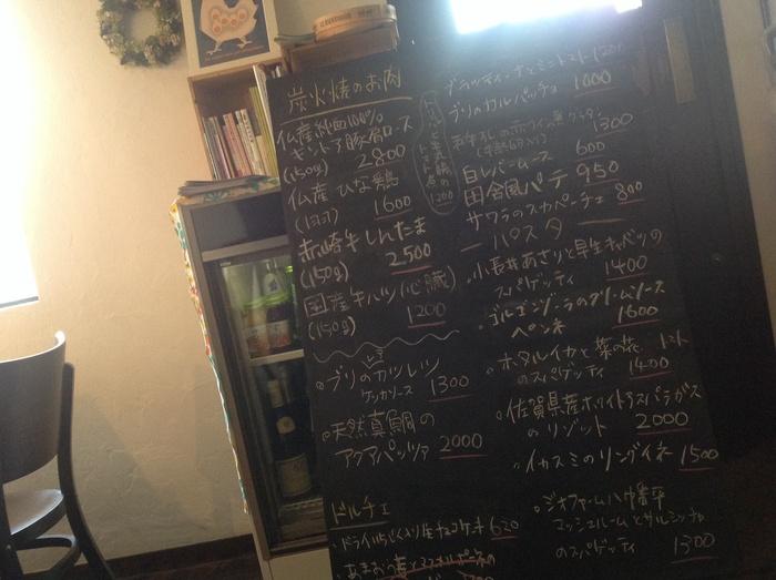 ディナー日替わりの黒板メニュー_e0252173_16293159.jpg