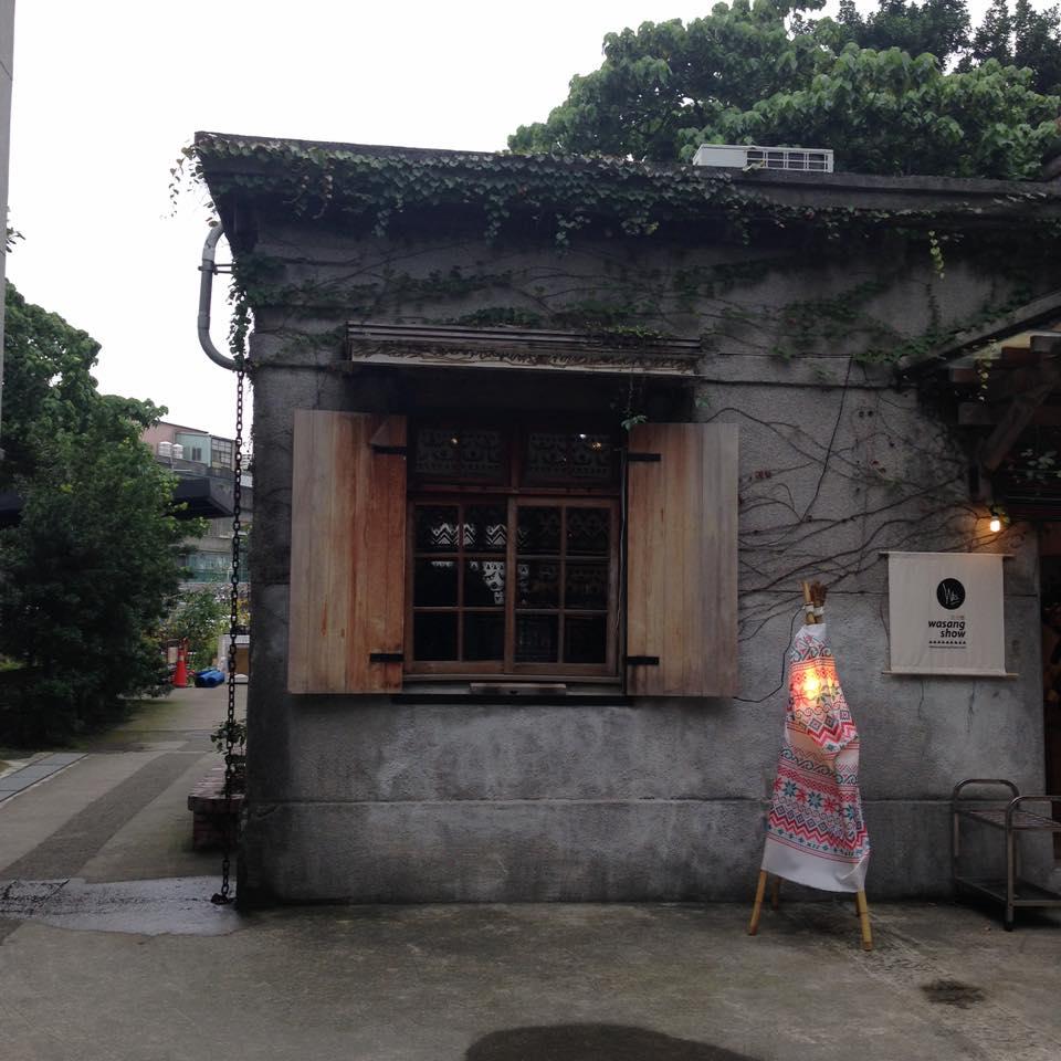春の台湾vol.6 華山1914文化創意產業園區_b0195783_14344229.jpg