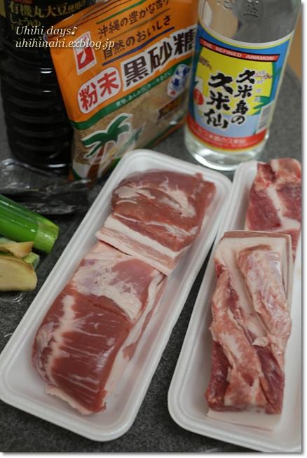沖縄風な豚の角煮_f0179404_2143213.jpg