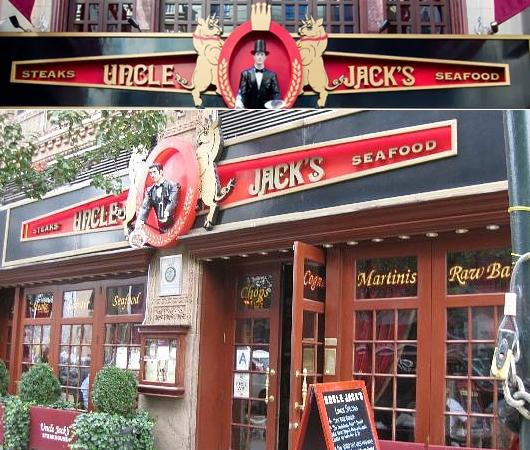 NYのセレブ・シェフのス、ステーキハウスに「寿司バー」?! Uncle Jack\'s Steakhouse_b0007805_7581692.jpg