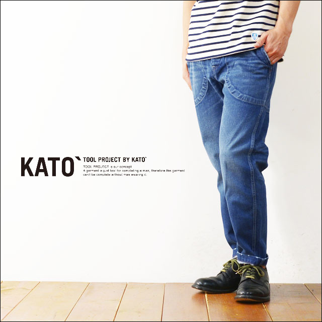 KATO\'[カトー] BAIKER DENIM PANTS [KP61247V1] MEN\'S_f0051306_21105623.jpg