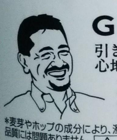 キリン グランドキリン DIP HOP IPL~麦酒酔噺その507~裏にホラッチョ?_b0081121_7261467.jpg