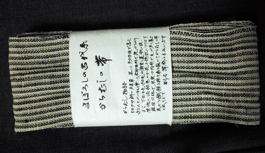 「伝統的工芸品」について_c0223825_03234889.jpg