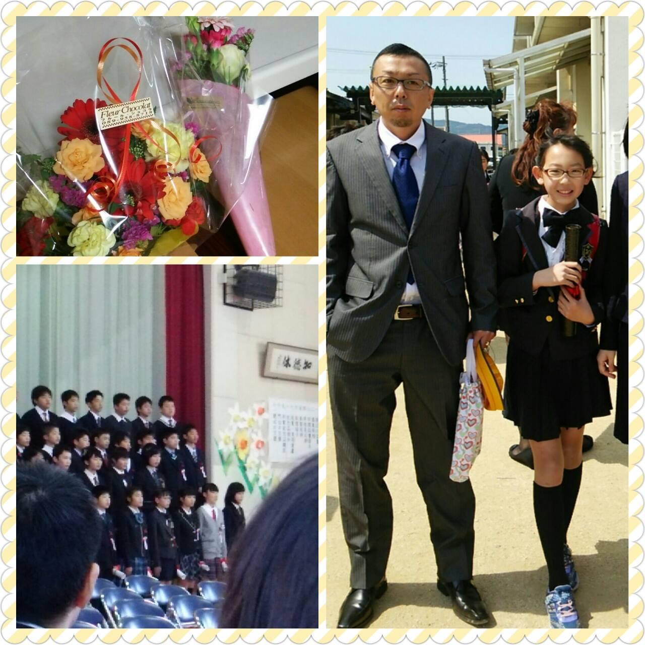 ☆祝 卒業☆_a0167735_2257348.jpg