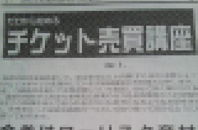 f0064937_1043698.jpg
