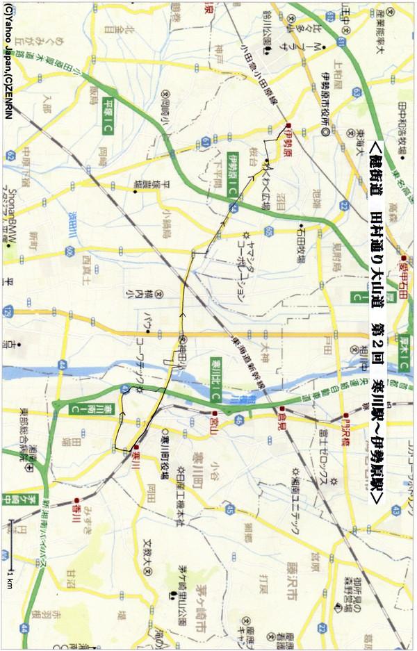 田村通りガイドウォーク2回目報告_a0215849_22214014.jpg