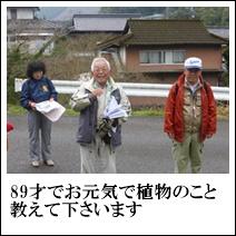 f0224350_15403699.jpg
