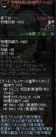 e0052353_21124451.jpg