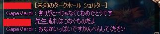 e0052353_211816.jpg