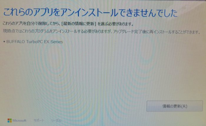c0205858_16211146.jpg