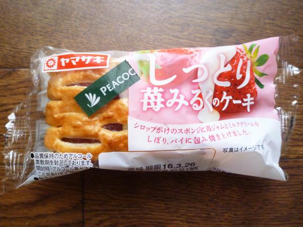 【菓子パン】しっとり 苺みるくのケーキ@ヤマザキ_c0152767_2124508.jpg