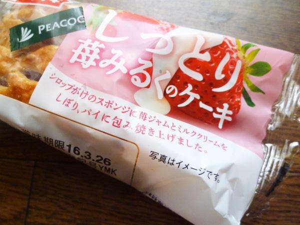 【菓子パン】しっとり 苺みるくのケーキ@ヤマザキ_c0152767_21263981.jpg