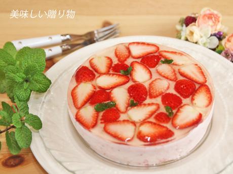 苺のヨーグルトムース_a0216871_2182652.jpg