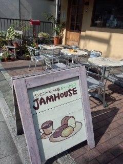 幡ヶ谷 ジャムハウスのソーセージピザ+カフェオレセット、肉まん、桜あんぱん、カレーパン_f0112873_23265734.jpg