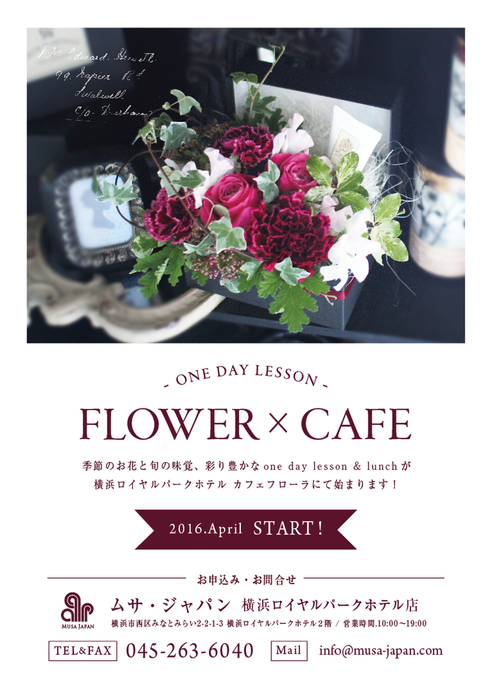 one day lesson FLOWER × CAFE_c0100388_1036462.png