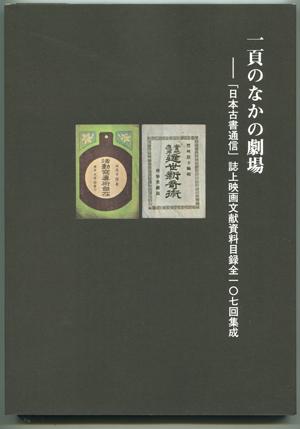 f0307792_19520812.jpg