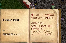 e0068900_233852.jpg