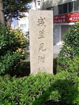 浅草門の悲劇(明暦の大火⑤_c0187004_08582574.jpg
