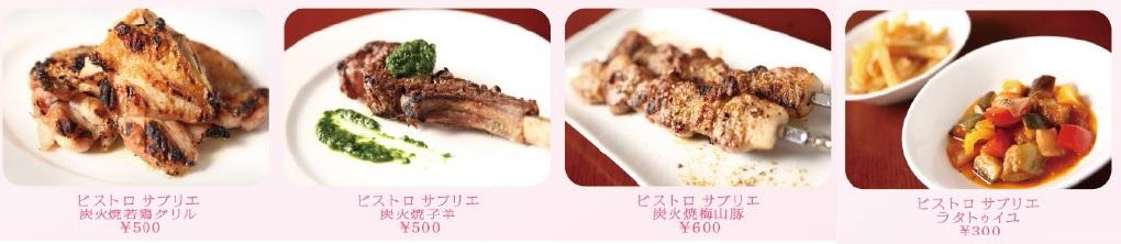 日本橋の桜フェスティバル「桜屋台」に出店します!_f0194104_13495091.jpg