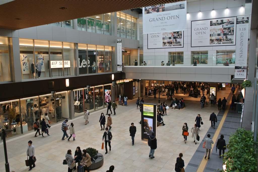 仙台駅に大型ショッピング街がオープン_a0148206_19540841.jpg