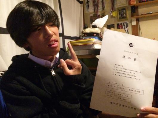 チョー限定なEnoshimaOPPA-LA手刷りMA-1と和田サン兄弟無事に進級のお知らせda_d0106911_22385039.jpg