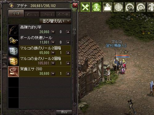 b0056117_06042094.jpg